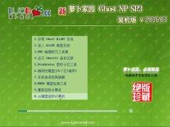 �ܲ��� GHOST XP SP3 װ������� V2016.03