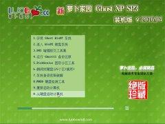 ���ܲ��� GHOST XP SP3 �ٷ�װ��� V2016.04