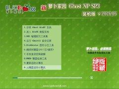 �ܲ��� GHOST XP SP3 ����װ��� V2016.05