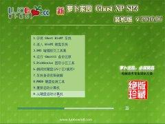 ���ܲ��� Ghost XP SP3 ��ʽװ��� 2016.06