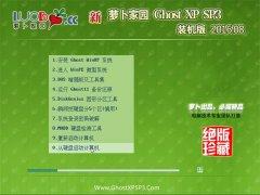 �ܲ��� GHOST XP SP3 װ��� 2016.08