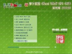 ���ܲ���GHOST WIN7 64λ װ��� 2016.08(�⼤��)
