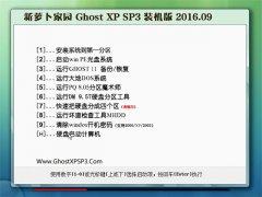 ���ܲ��� GHOST XP SP3 װ��� V2016.09