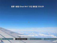 ���ܲ��� GHOST WIN7 32λ ����װ��� 2016��09��
