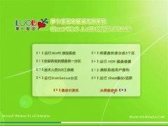 ���ܲ���Ghost Win8.1 32λ רҵ�� 2016V09