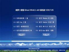 新萝卜家园Ghost Win8.1 X64位 官方稳定版v2017.05月(自动激活)