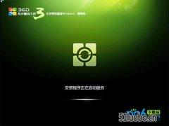 360一键重装系统工具V7.2官方版