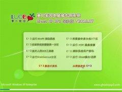 新萝卜家园GHOST XP SP3 电脑城装机版【2018v07】