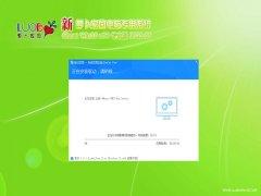 萝卜花园Ghost Win10 (64位) 经典专业版 v2021.03(永久激活)